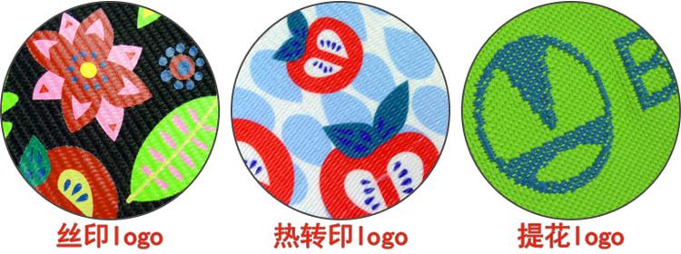 行李带logo3